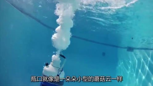 在水下打开一瓶液氮会发生什么?小伙亲测效果,场面非常壮观!