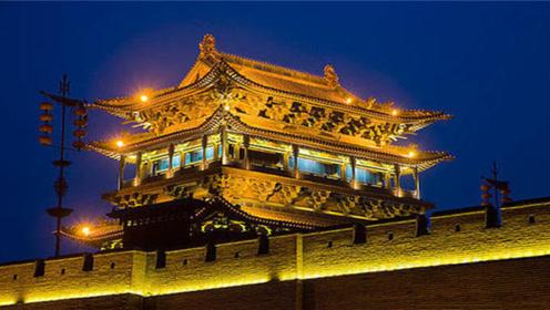 """我国保存最完好的古城,有着""""中国华尔街""""之称,你知道在哪吗"""