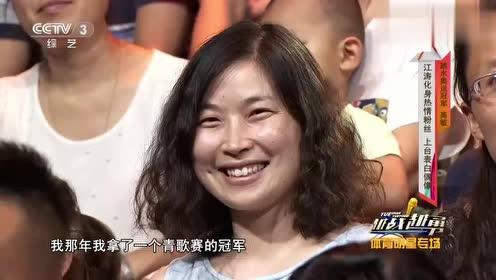 世界跳水冠军上央视,江涛现场献花表白偶像,笑翻全场!