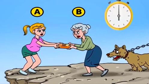 脑力测试:抢黄金的两个女人,谁能够幸存下来?大家猜猜