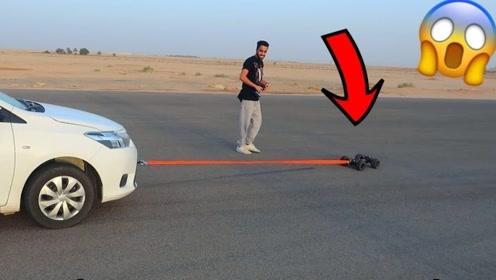 遥控赛车能拉动小汽车吗?老外亲测,结果颠覆认知!