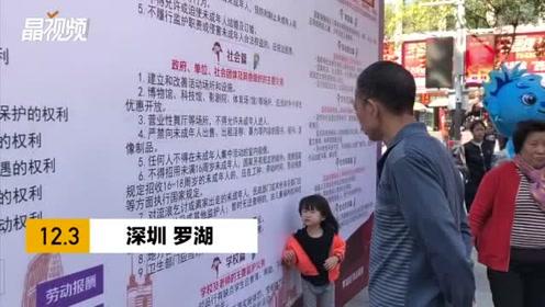 你对宪法有多少了解?深圳罗湖区用vr和游戏教你认识国家宪法