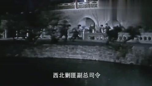 东方:张学良为抗日,把蒋介石给绑了,宋美龄都懵了:他疯了
