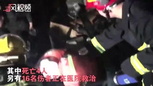 浙江海宁一印染厂发生污水罐体坍塌事故 已致4死16伤
