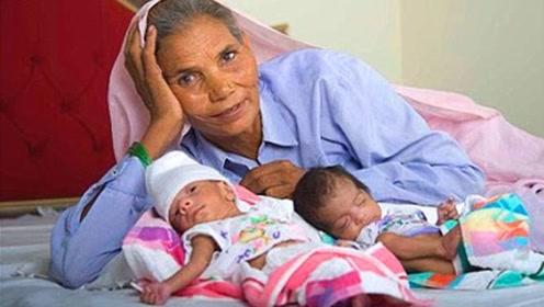 这算开挂吗?印度72岁老妇怀孕生子,竟然还是双胞胎!