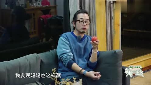 许富翔吃水果竟要蘸盐巴吃,陈意涵很是疑惑:为啥这样吃?