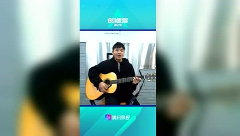 创造营2019:唱过JJ的歌后,李鑫一你已经被粉丝担心超越JJ...