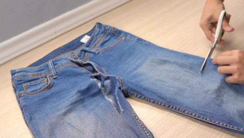 破旧牛仔裤不要扔,动手改造下,成品商场要卖几百元