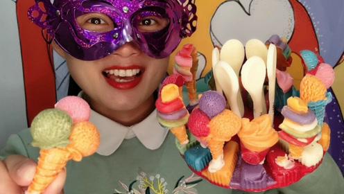 """小姐姐吃创意""""冰淇淋甜筒巧克力"""",色彩缤纷香脆浓滑超赞"""