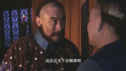 影视:邬先生说出困境,这下年羹尧的压力不小啊!