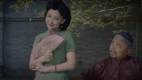 影视:太太对工人抛媚眼,老爷突然一句河南话,我差点笑出鼻涕泡