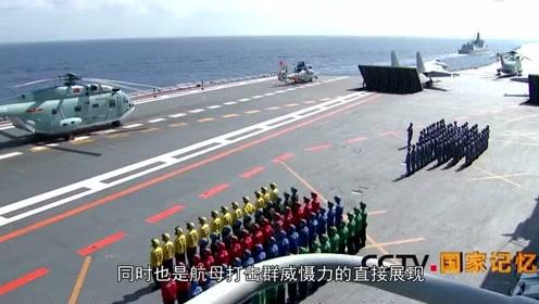 航母的战斗力是由什么决定的?辽宁舰和美军航母相比,差距在哪里?