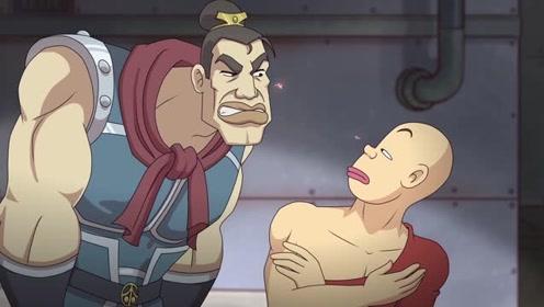 大师兄口直心快承诺帮助铁堡打败二齿魔,被铁柱一顿羞辱