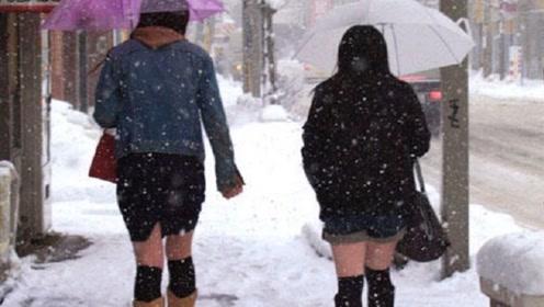 为什么日本女孩冬天还能穿短裙,难道不怕冷吗?原来是这些原因