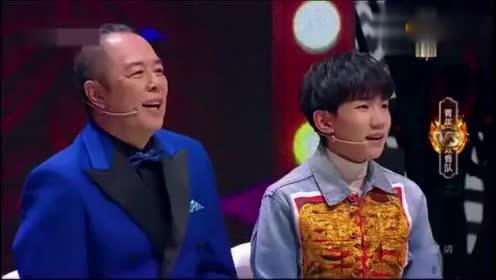 陈赫挑战极限!没人能表达出来的字!王刚:这还是很聪明的!!