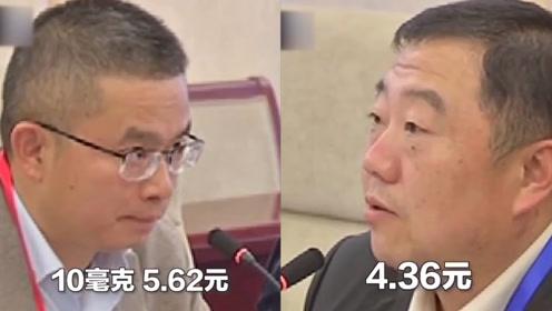 4分钱也要争!中国医保代表与制药企业灵魂谈判,买菜式砍价走红