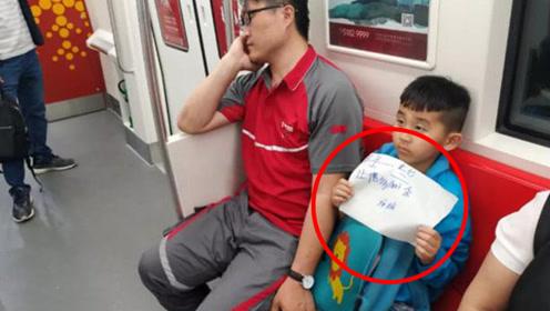 见父亲在地铁上睡着,萌娃手写小纸片提醒路人,文字曝光网友落泪