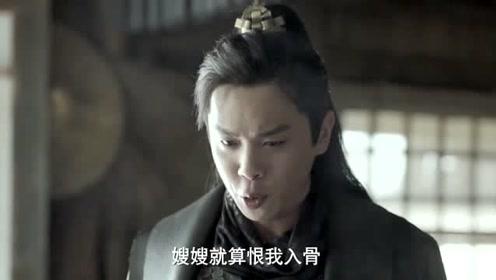 《庆余年》范闲没能得到滕梓荆妻子的原谅,并让他以后少来往