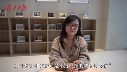 长江评论|捍卫祖国尊严,就要这么硬气!