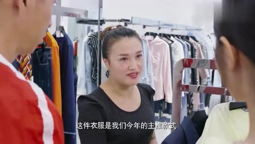 钱龙跟女友一起去逛街,不料钱龙嫌衣服太贵了,被女友嫌弃了
