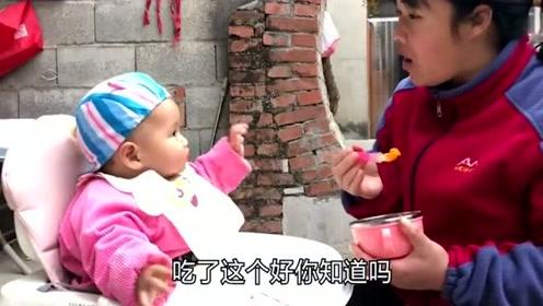 七个月宝宝不想回家会撒泼,不想吃饭会给妈妈吵架,这孩子可咋办
