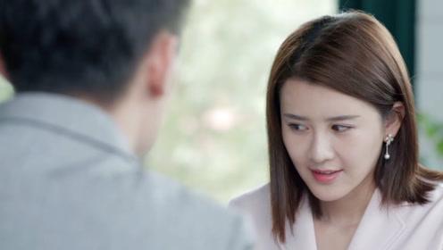 《第二次也很美》速看28:邱天相亲遇到雷宇豪 俞非凡后悔当初决定