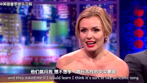 超美腻的英国古典歌姬唱中文歌 吐字几近完美