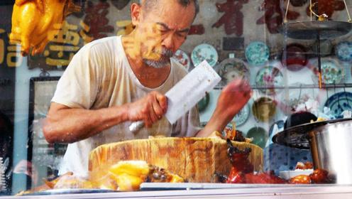 50年历史的澳门烧腊餐厅,一看老板切肉的手法就知道不简单