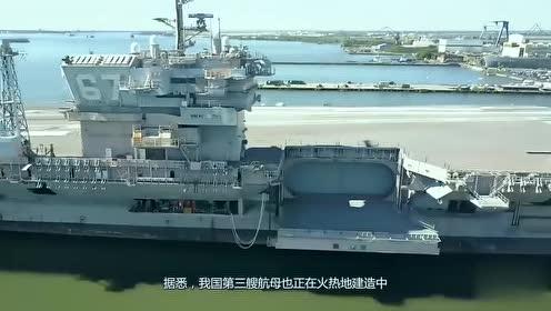 航母很忙?国产舰刚回港,辽宁舰又出击,第三艘航母速度也在加速