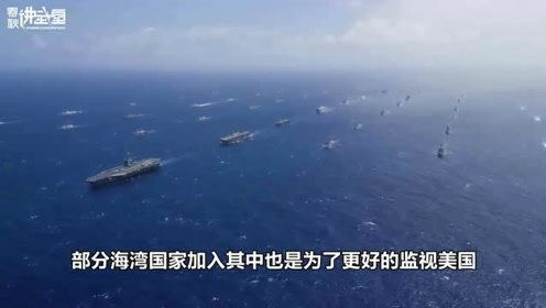 美国派遣万吨巨舰前往海峡,遭军机飞越上空警告