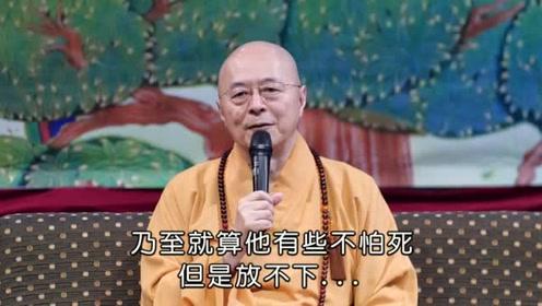 海涛法师开示:知恩报恩的人生观
