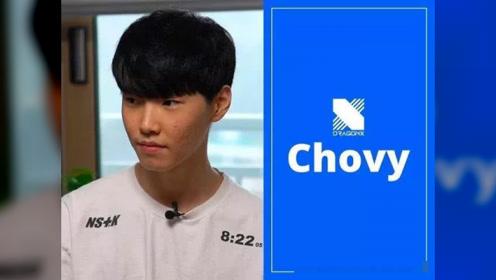 DRX战队发布公告,中路选手Chovy正式加盟,网友:Deft天亮了
