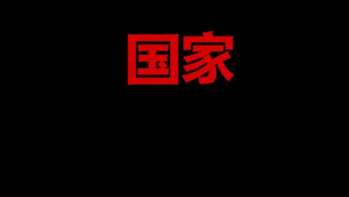 天津津南法院干警赴津沽休闲园开展12·4宪法宣传活动