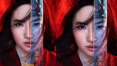 刘亦菲版《花木兰》发布新预告!巩俐甄子丹齐亮相,李连杰露脸仅一秒!