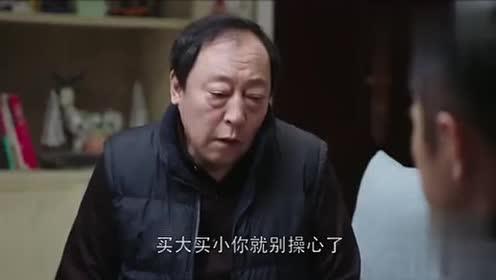 都挺好:苏大强这个老头太坏了就会挑事让子女不得安宁!!