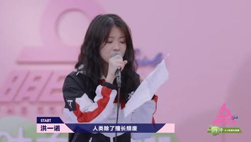 洪一诺练习室唱《寂寞先生》,声音里有故事的小姐姐!