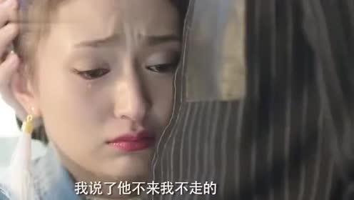 浅情人不知:兄弟拒绝了妹妹,帅哥医生心疼妹妹啦,给妹妹擦眼泪