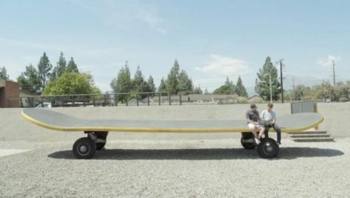 13万造世界最大的滑板,体积堪比一辆公交车,网友:玩得动吗!