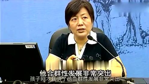 李玫瑾教授:妈妈和孩子的说话语气会决定他对妈妈的态度