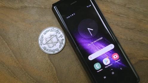 三星 Galaxy Fold上手评测,这才是最美折叠手机