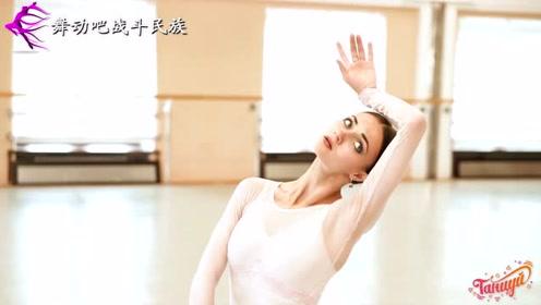 """不愧是白俄罗斯国家剧院的""""台柱子""""!一举一动都是""""芭蕾女王""""的风范"""
