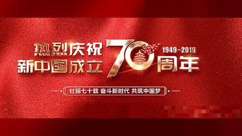 南平电视台《我们的初心》专题节目第十七期在这里