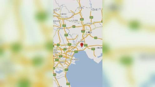 唐山发生4.5级地震 各地消防力量迅速集结赶赴震中