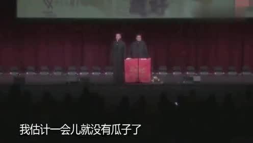 岳云鹏说花一万块钱来看我嗑瓜子,为啥你不包我呢,太搞笑了