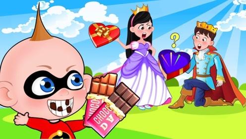 恋爱中的女人真幸福,男友送给小丽巧克力,弟弟想吃都不给!