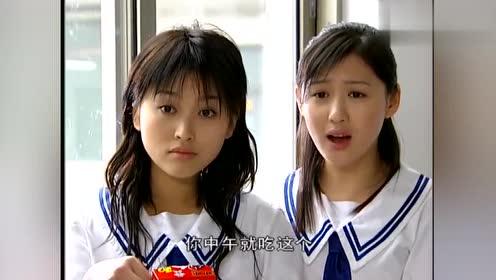 十八岁的天空:女高中生争风吃醋,小小年纪,就看不惯同学作为