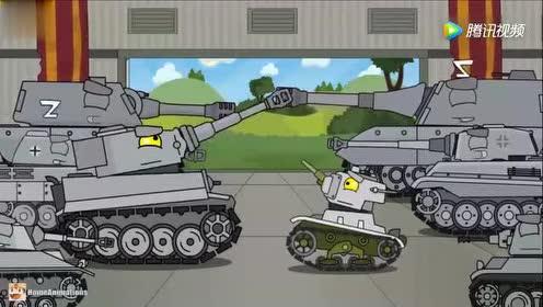 坦克世界搞笑动漫:小绿坦克混进白方坦克群