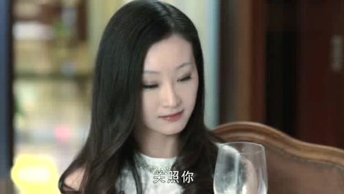 总裁被好友叫来吃饭,没想到初恋女友也来了,脸瞬间变黑!