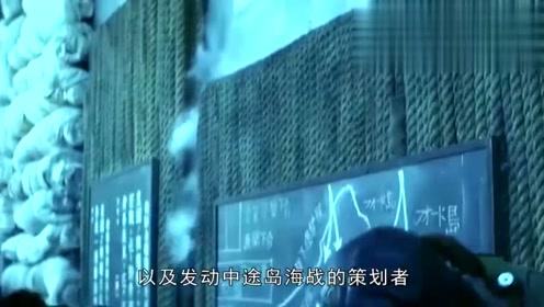 山本五十六为何甘愿住军舰,稍不留神就会被暗杀,最怕的不是