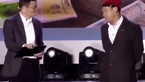 宋小宝和马云用英文对话,企业家和明星的差距一目了然!不过挺搞笑的